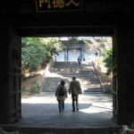 文京区 湯島聖堂