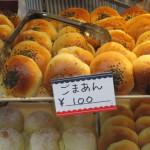 品川区 武蔵小山商店街 パン工房こみね