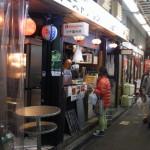 ハモニカ横丁からいせや本店@吉祥寺