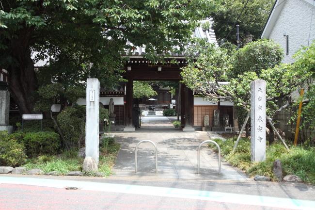 永安寺山門