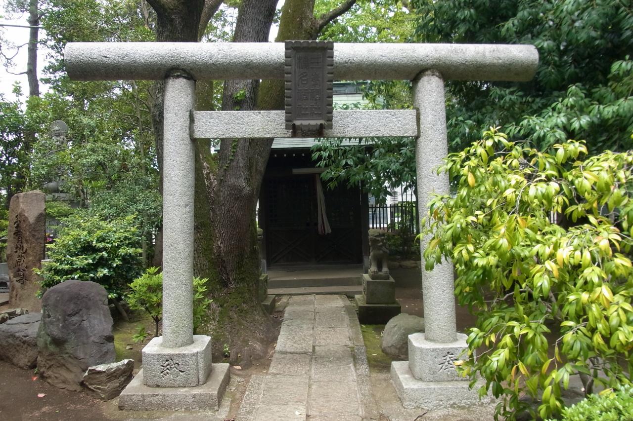 榛名神社と三峯神社